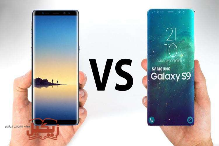 Galaxy Note 8 and Galaxy S9 phones – 4